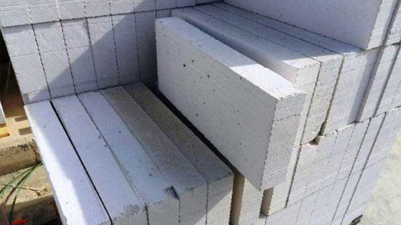 تفاوت استفاده از بلوک هبلکس با سایر بلوک ها در ساختمان – بخش دوم